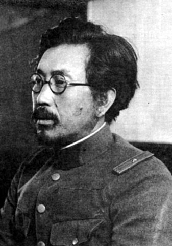 Unit 731: The Barbaric Concentration Camp Nobody Knows About Shiro ishii