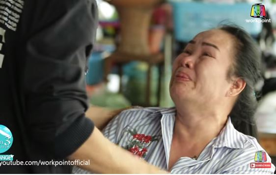 Mother Breaks Down As She Cant Recognise Son After Plastic Surgery Capture 43q