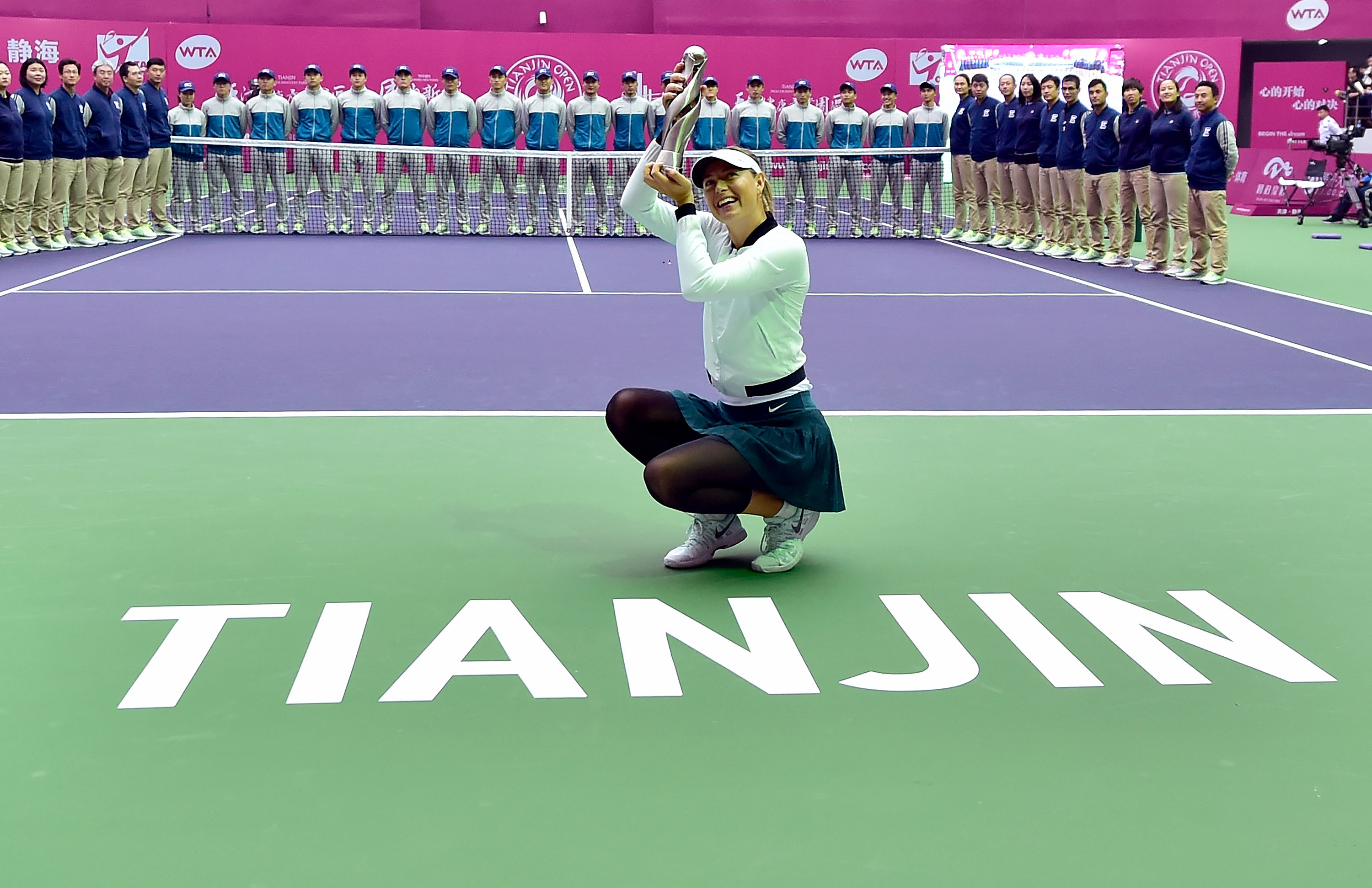 Maria Sharapova Facing Up To Seven Years In Prison PA 33292695