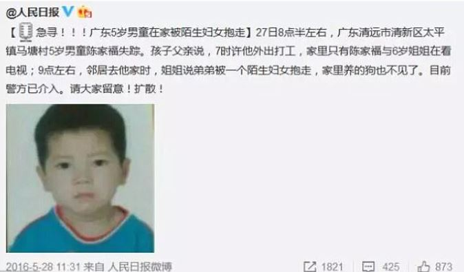Dad Saves Son From Human Traffickers After Bumping Into Him While Shopping chen 1