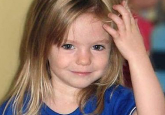 Maddie McCann Cops Name Woman Stood Outside Flats Toddler Went Missing From woman in purple a