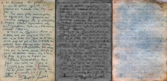 Auschwitz Prisoners Notes From Hell Finally Deciphered 98959767 manuscript comp 1