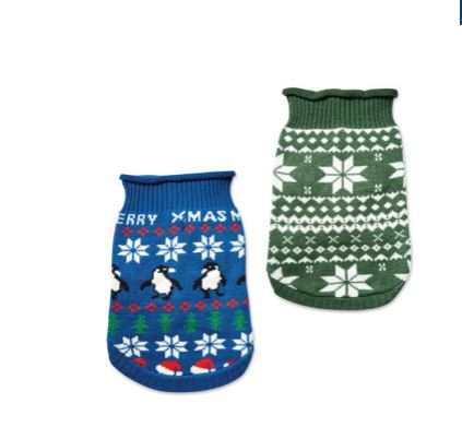Aldi Releases Matching Christmas Jumpers For You And Your Dog Aldi pet jumpers 1