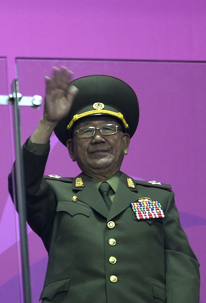KimJong un Executes Second Most Powerful Man In North Korea GettyImages 456625960