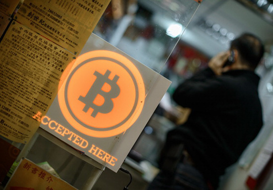 One Person Behind Bitcoins Incredible Rise, Researchers Find bitcoin web 1