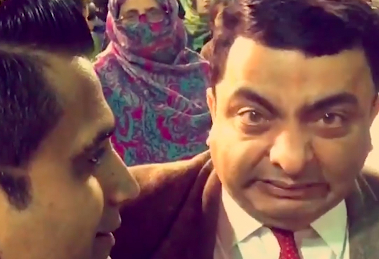 Mr Bean lookalike from Pakistan