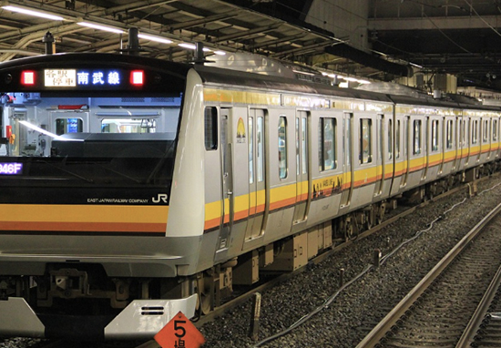 Japanese company apologises after train leaves 25 seconds early.