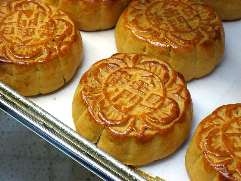 A traditional Moon Cake