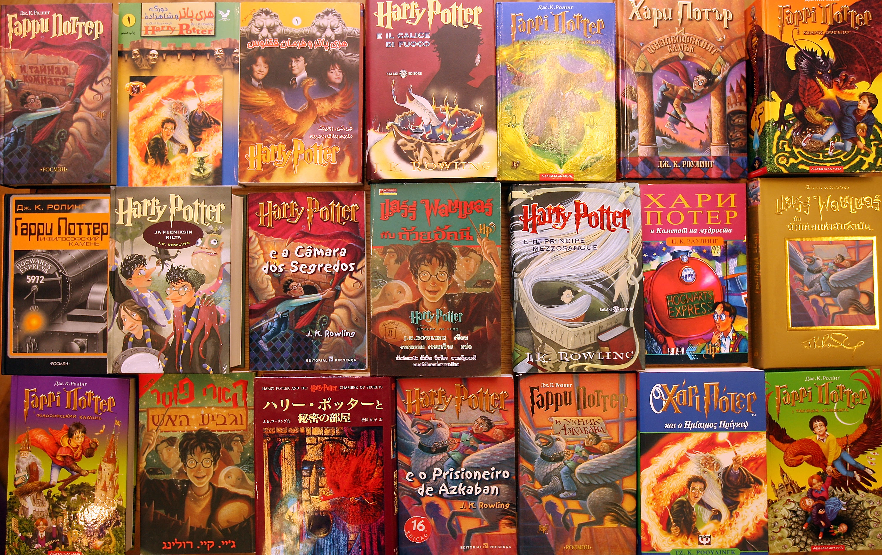 Harry Potter Is Still The Most Important Kids Book Of All Time GettyImages 80041230