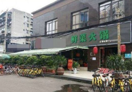 All You Can Eat Restaurant Closes After Two Weeks Because People Were Eating Too Much weibo