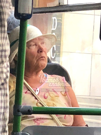 Woman Who Looks Exactly Like Trump Spotted In Russia On Day He Met Putin CEN GrannySpotted 01 351x468