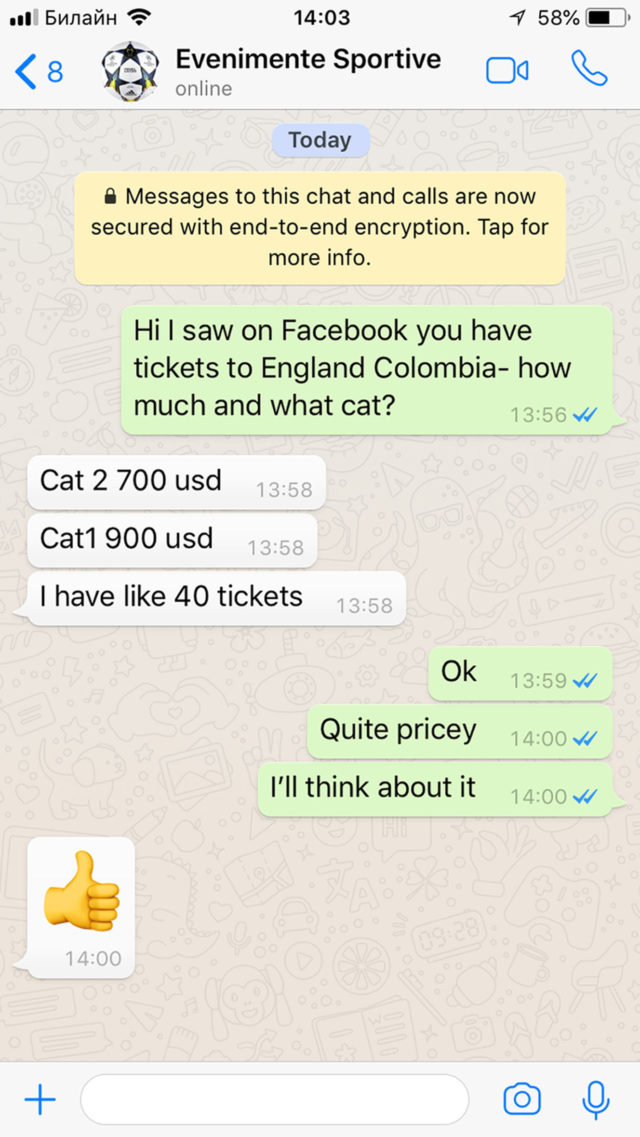screengrab from a whatsapp conversation where a tout tries to sell a ticket to an England fan
