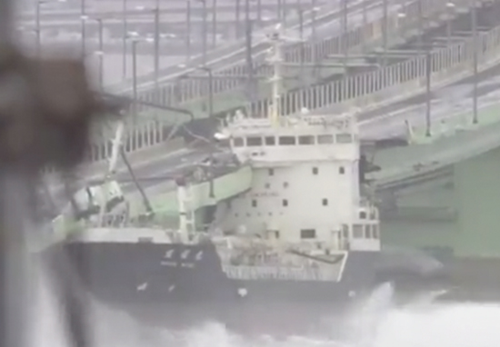 A tanker is blown into a bridge in Japan