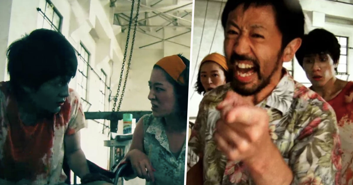 stills from One Cut of the Dead
