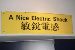 Beijing try to get rid of all Chinglish signs.