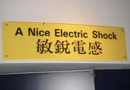Beijing try to get rid of all poorly translated signs.