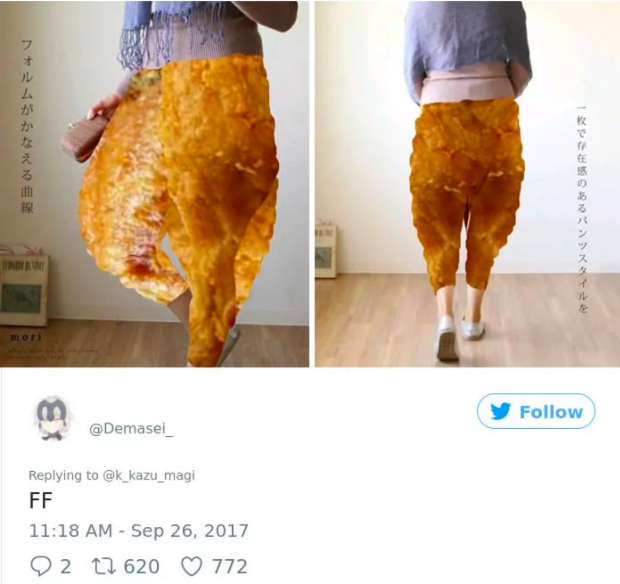 Chicken drumstick leg pants