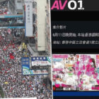 Porn Sites Shut Down In Hong Kong To Encourage People To Get Out And Protest