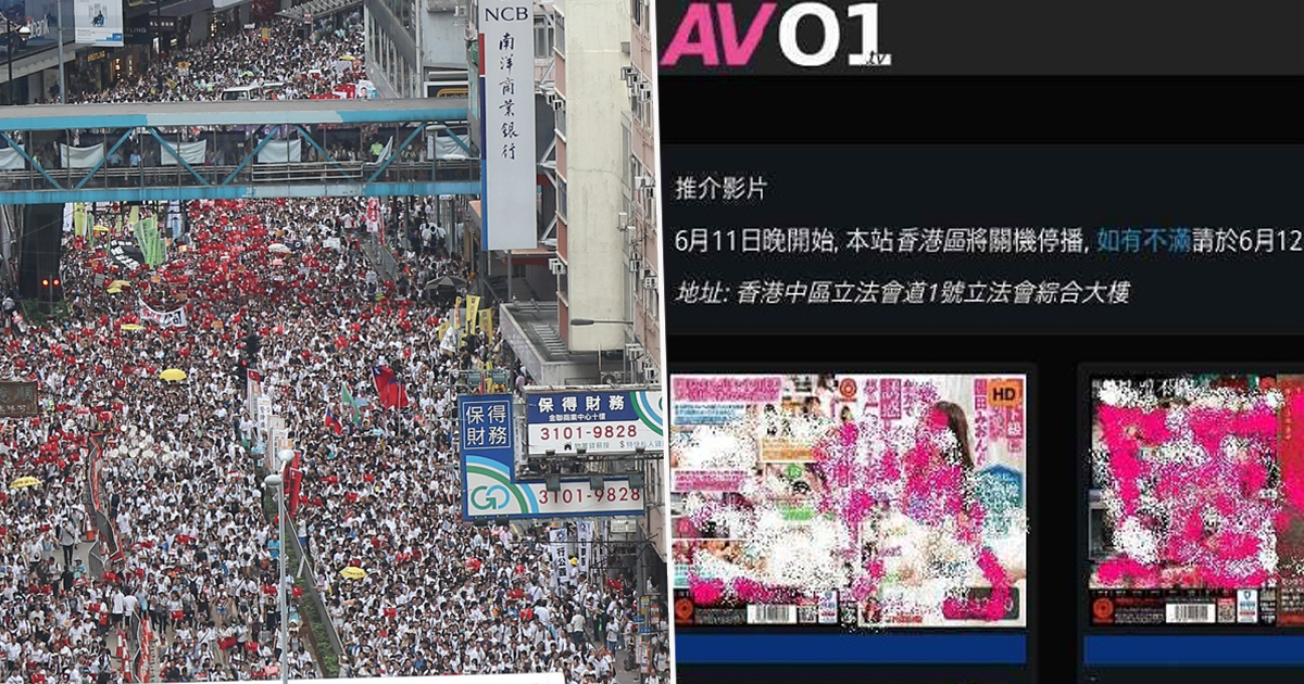 Porn Sites Shut Down In Hong Kong To Encourage People To Get