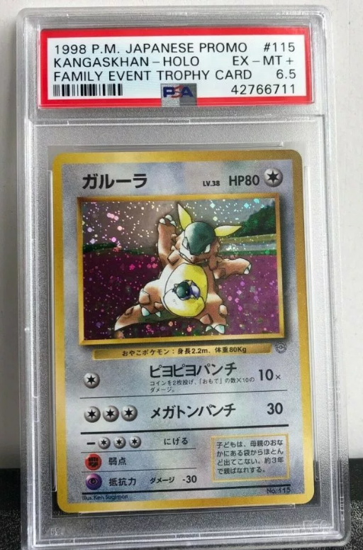 Your Old Pokemon Cards Could Be Worth Up To £5,300