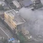 33 Dead In Suspected Arson Attack On Japanese Animation Studio