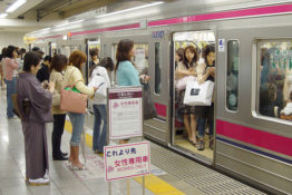 Women only train carriage
