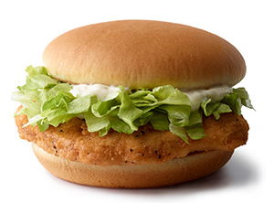 Officer Who Accused McDonald's Employee Of Biting McChicken Sandwich Ate It Himself But Forgot