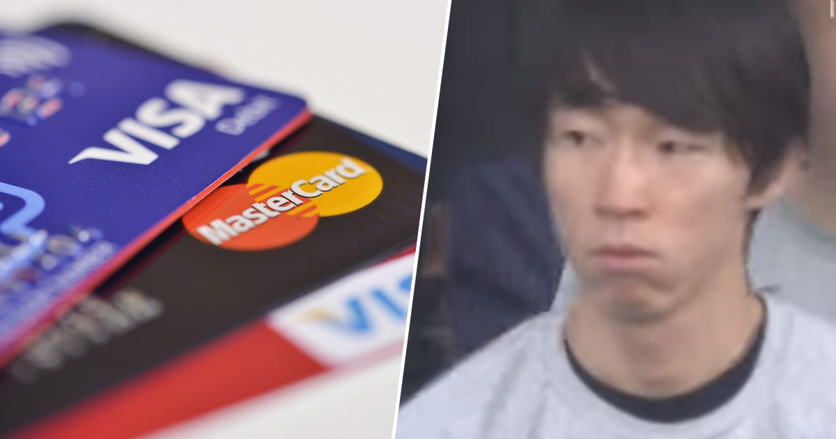 Guy Reportedly Steals 1,300 Credit Cards By Instantly Memorising All The Numbers