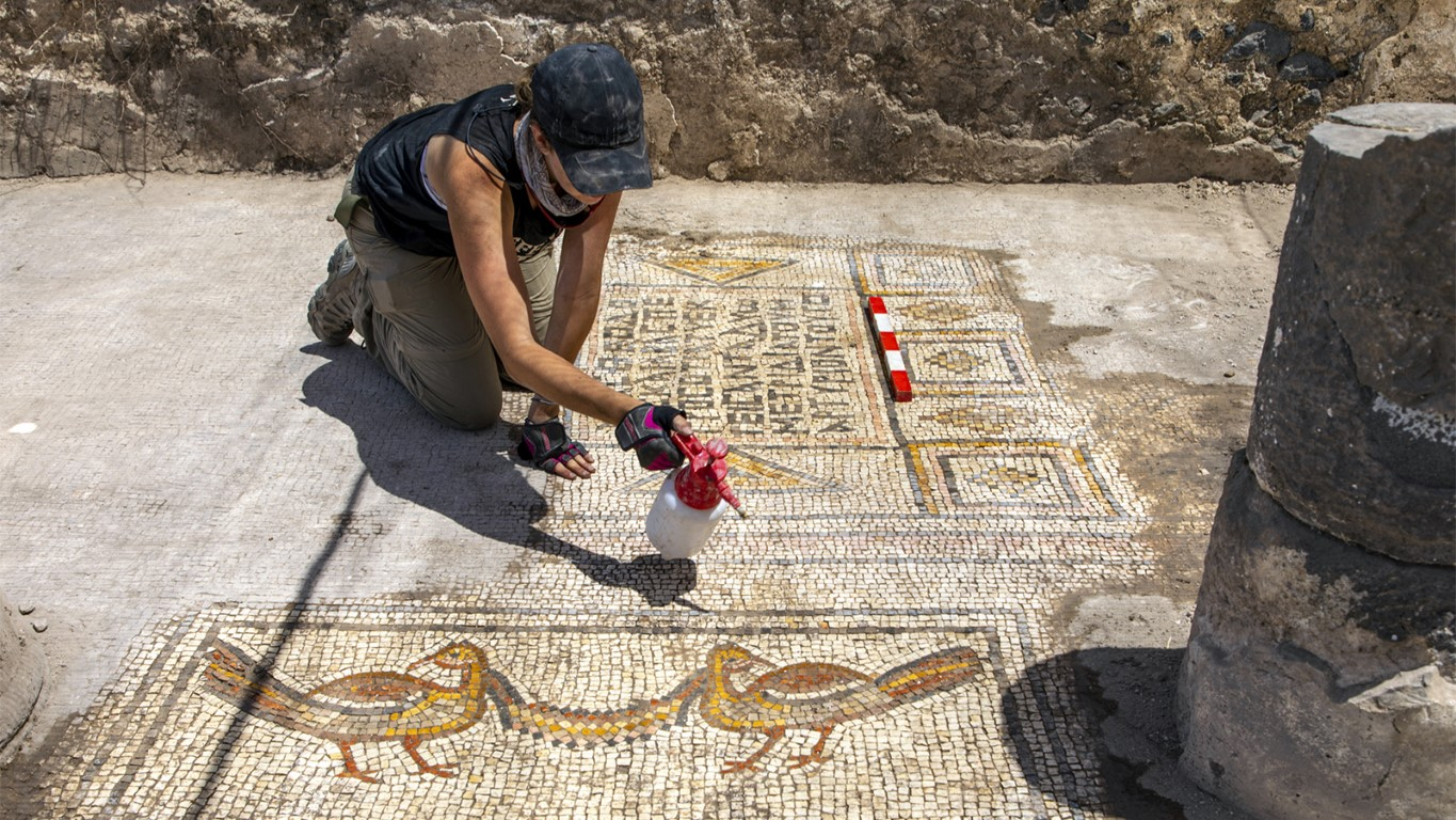 Huge Ancient Mosaic Of Jesus Feeding The 5000 Found In Galilee