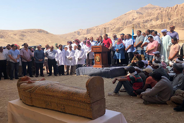 Egypt Antiquities Ministry