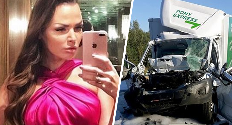Beauty Queen 'Disgusted To Look At Herself' After Horror Car Crash