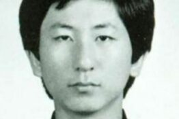 Serial killer confesses to crimes 30 years later
