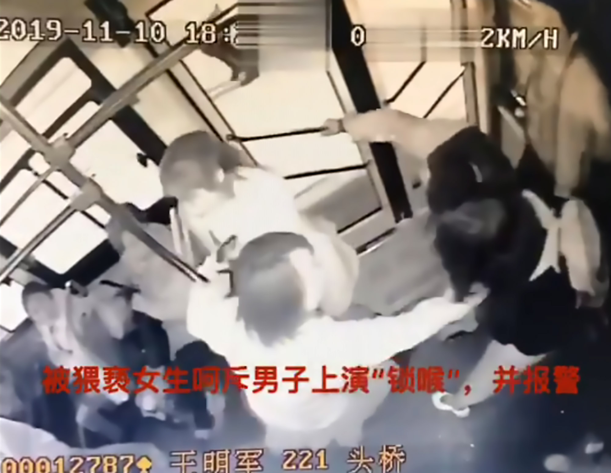 teen puts pervert in headlock on bus