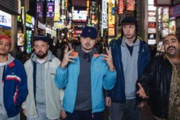 Kurupt FM People Just Do Nothing 2