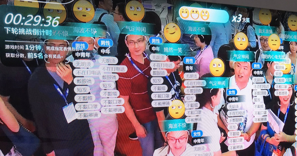 China using emotion recognition to identify criminals