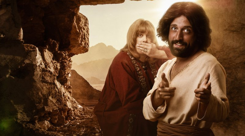 The First Temptation of Christ 2