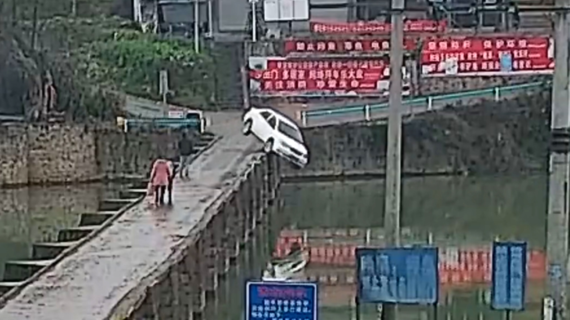Car Into River 2