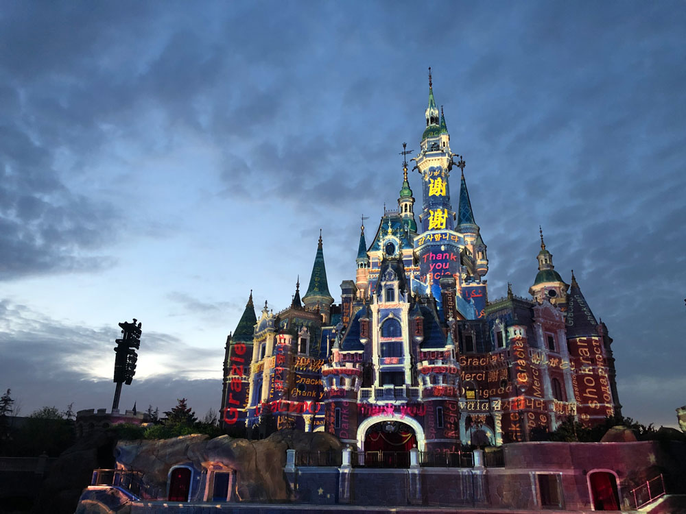 Disney Shanghai Castle Thank You For Healthcare Workers