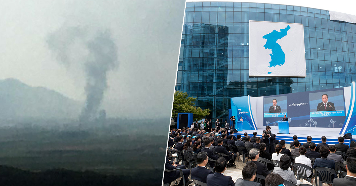 North Korea Blows Up Joint Liaison Office With South