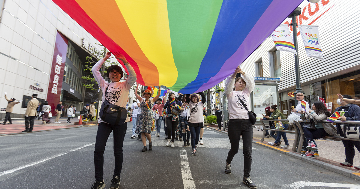 Outing LGBTQ+ People Is Now Banned In Japanese Region
