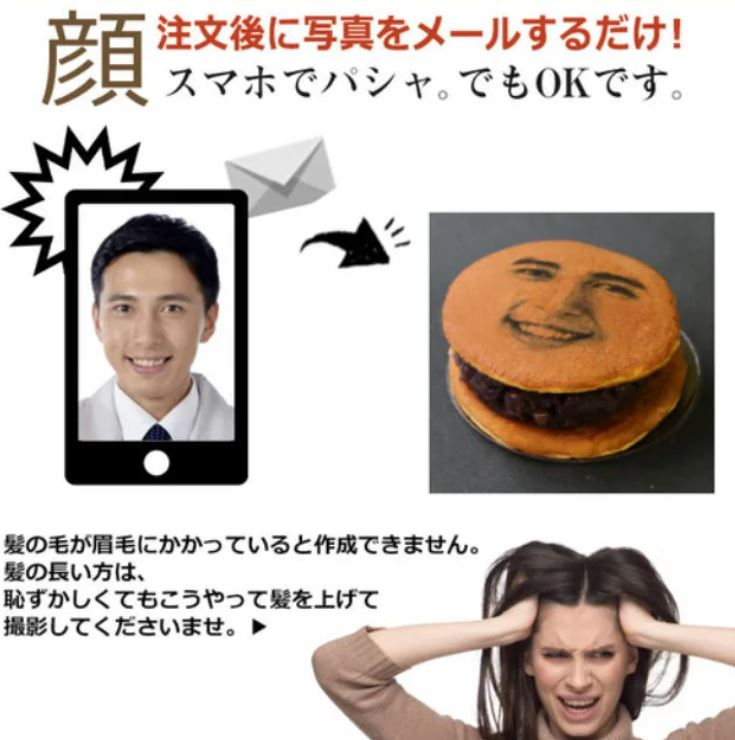 Annoy Your Friends By Printing Your Face On A Japanese Pancake