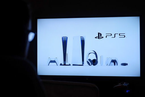 PS5 launch