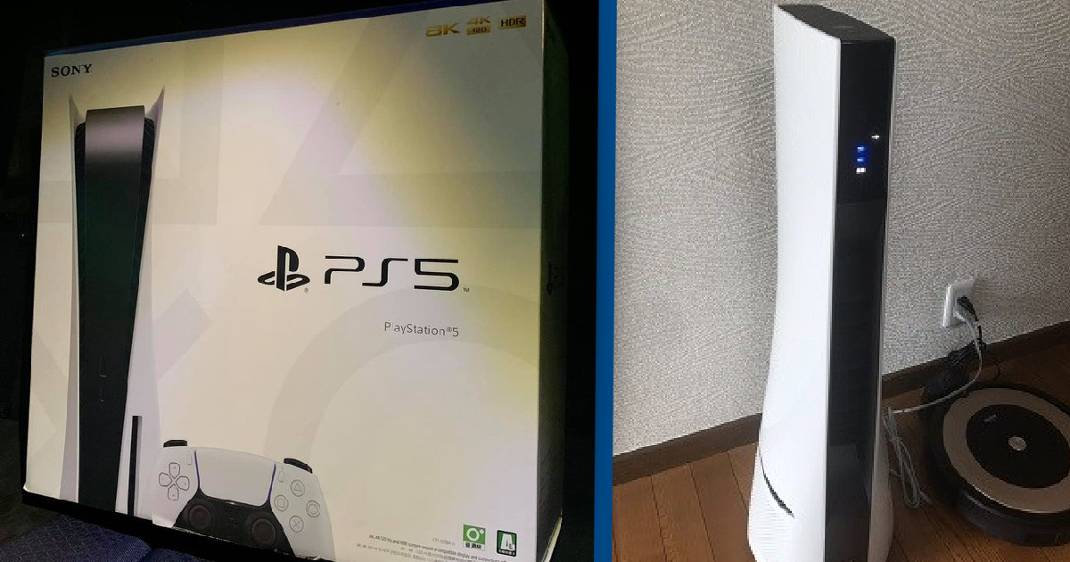 Man Forced To Sell PS5 After Wife Realises It's Not Air Purifier
