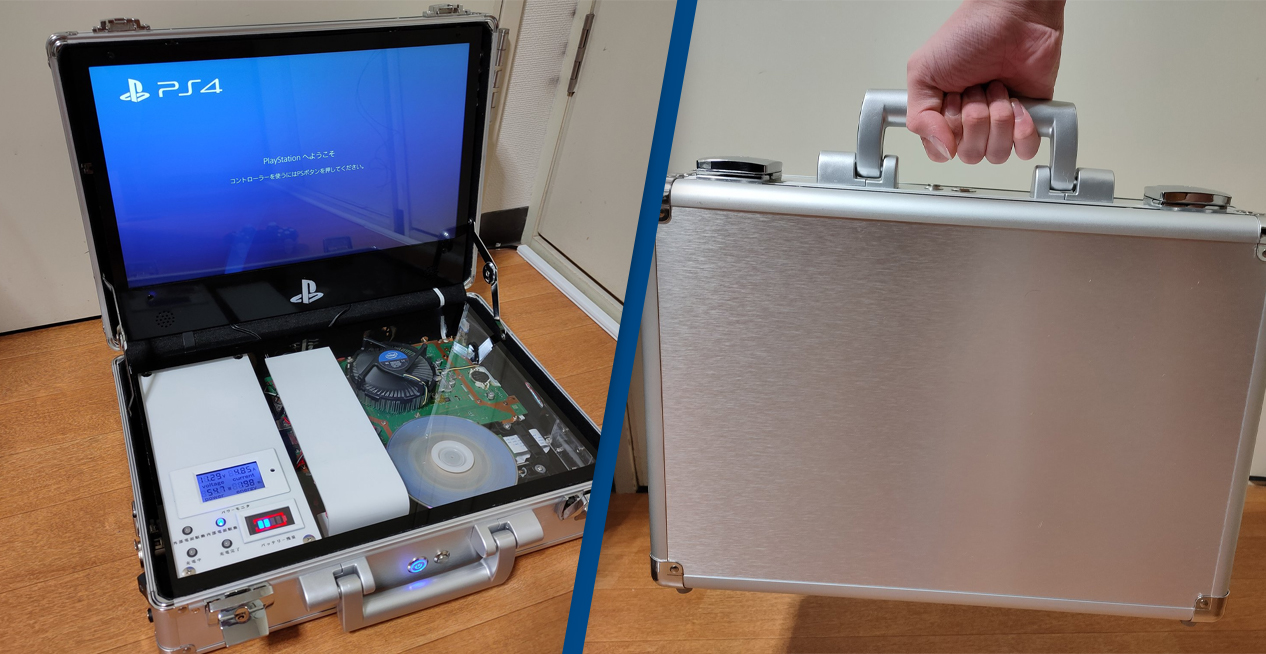 Japanese Technician Creates Working Portable PS4